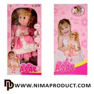 عروسک عسل سخنگو