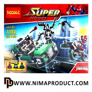 لگو دکول مدل Super Heros 7104