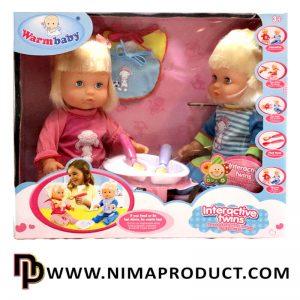 عروسک بیبی حسود دو قلو آیتم 5058