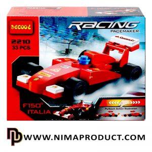 لگو دکول مدل Racing 2210