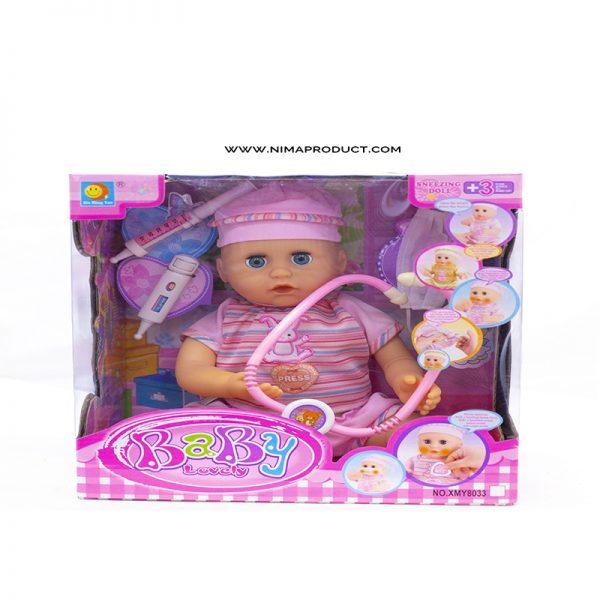 عروسک بیبی مریض مدل Sneezing Doll 8033