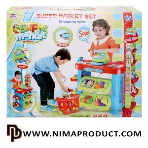 سوپر مارکت مدل Super Market Green 008.85