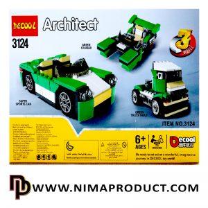 لگو دکول مدل Architect 3124