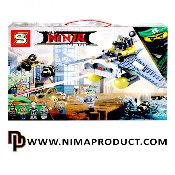 لگو برند SY مدل Ninjago Movie 956