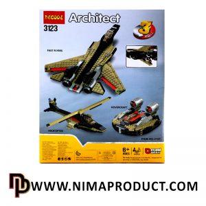 لگو دکول مدل Architect 3123