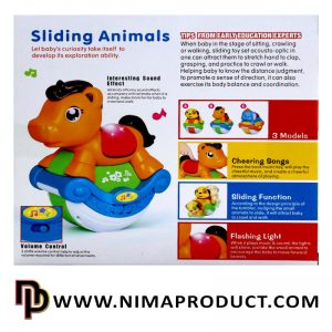 فیل موزیکال هولی تویز مدل Sliding Animals 3105C