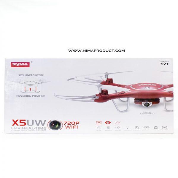 کواد کوپتر سایما مدل X5UW