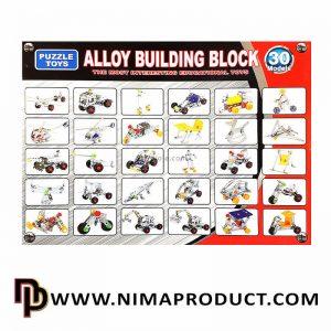 لگو فلزی Puzzle Toys مدل 592.1