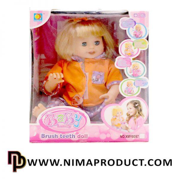 عروسک Lovely Baby مدل 8057