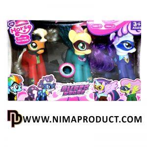 عروسک پونی کوچولو سه عددی مدل Super Horse