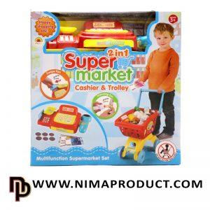 صندوق فروشگاهی Super Market آیتم 6809