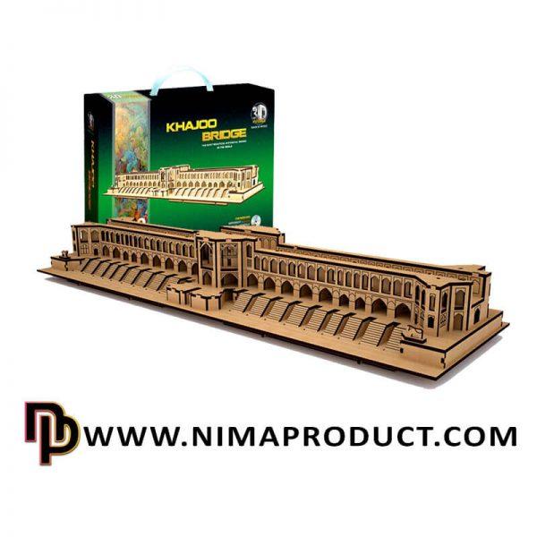 پازل سه بعدی چوبی پل خواجو اصفهان آیتم 110316