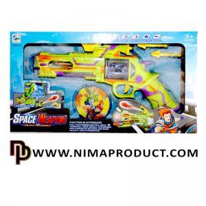 تفنگ موزیکال Space Weapon مدل 628.2