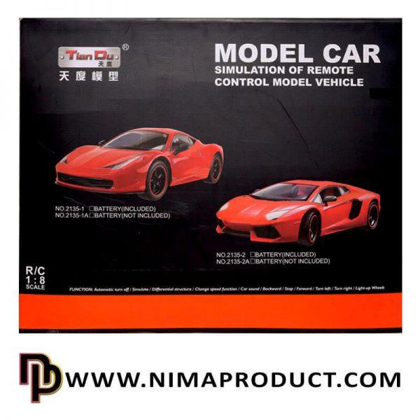 ماشین کنترلی فراری مدل Model Car 2135