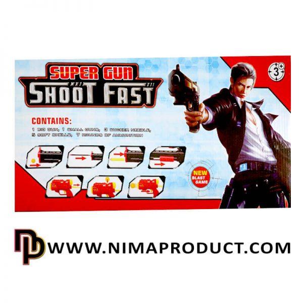 تفنگ Super Gun آیتم 6000.2