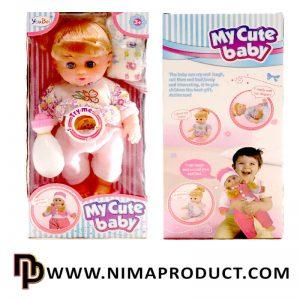عروسک My Cute Baby آیتم 1507