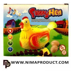 مرغ موزیکال Funny Hen آیتم 939