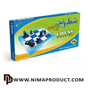 شطرنج یک نفره