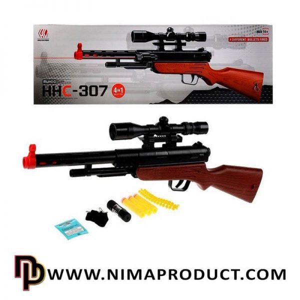 تفنگ سه کاره مدل HHC-307