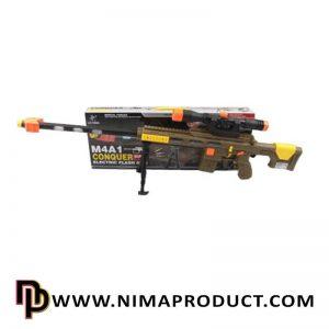 تفنگ موزیکال M4A1 مدل LX7355A