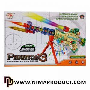 تفنگ موزیکال Phantom 3 آیتم 9500