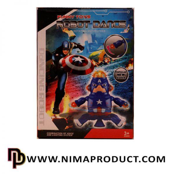 ربات رقصنده کاپیتان آمریکا آیتم 696.22