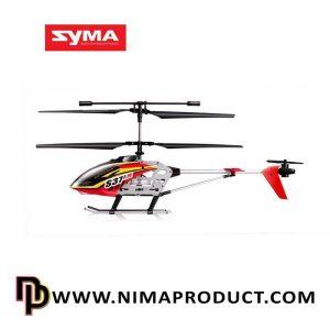 هلیکوپتر کنترلی سایما مدل S37
