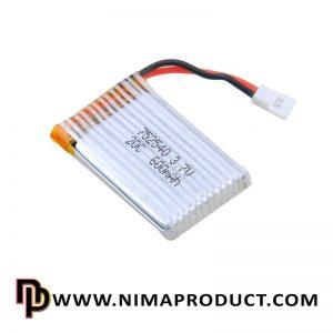باتری کواد کوپتر X5 سایما