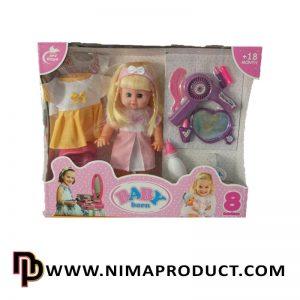 عروسک بیبی بورن با لوازم آرایشی آیتم 688