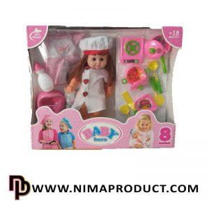 عروسک بیبی بورن همراه با لوازم آشپزخانه آیتم 633