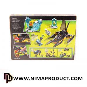 لگو ابر قهرمانان برند دکول مدل Super Heroes 7102