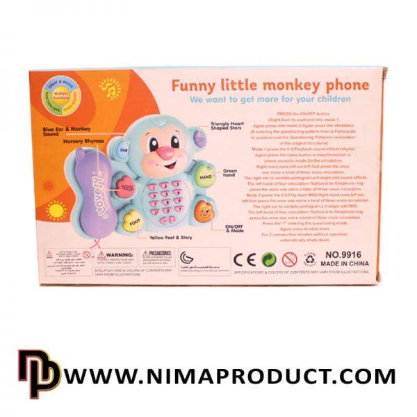 اسباب بازی تلفن آموزشی طرح میمون آیتم 9916