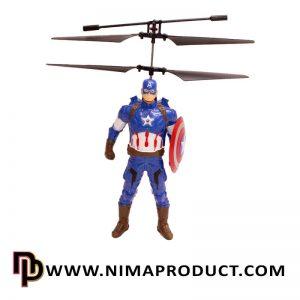 اکشن فیگور پروازی شخصیت کاپیتان آمریکا