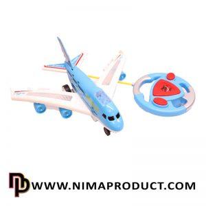 اسباب بازی هواپیما کنترلی آیتم 1102