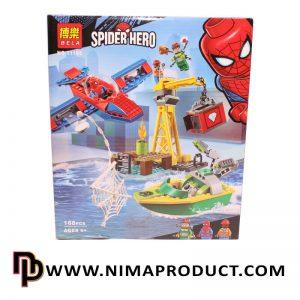 لگو اسپایدرمن برند بلا مدل Spider Hero 11185