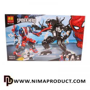 لگو اسپایدرمن برند بلا مدل Spider Hero 11188
