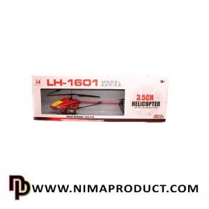 هلیکوپتر کنترلی لید هانر مدل LH-1601